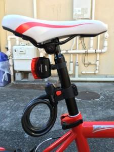 Ferrari bicycle Panasonic SKL090