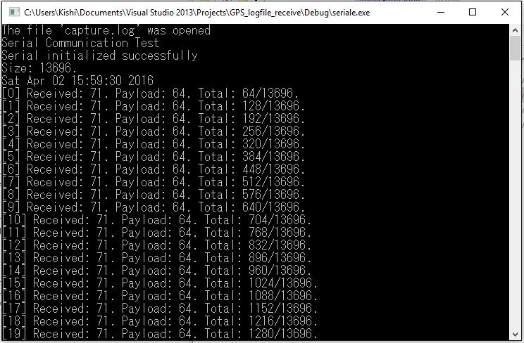 arduino_receive_datalog_1