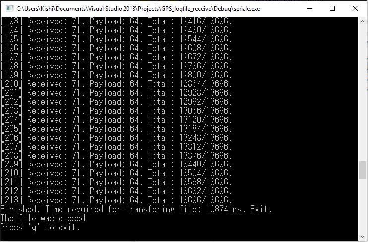 arduino_receive_datalog_2