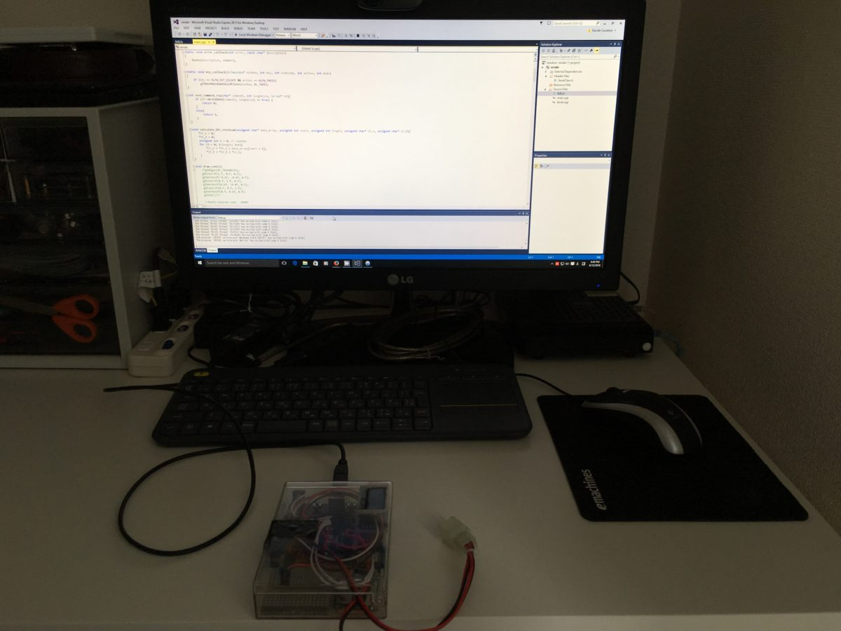 Arduino 101 and Visual Studio C++ 2013