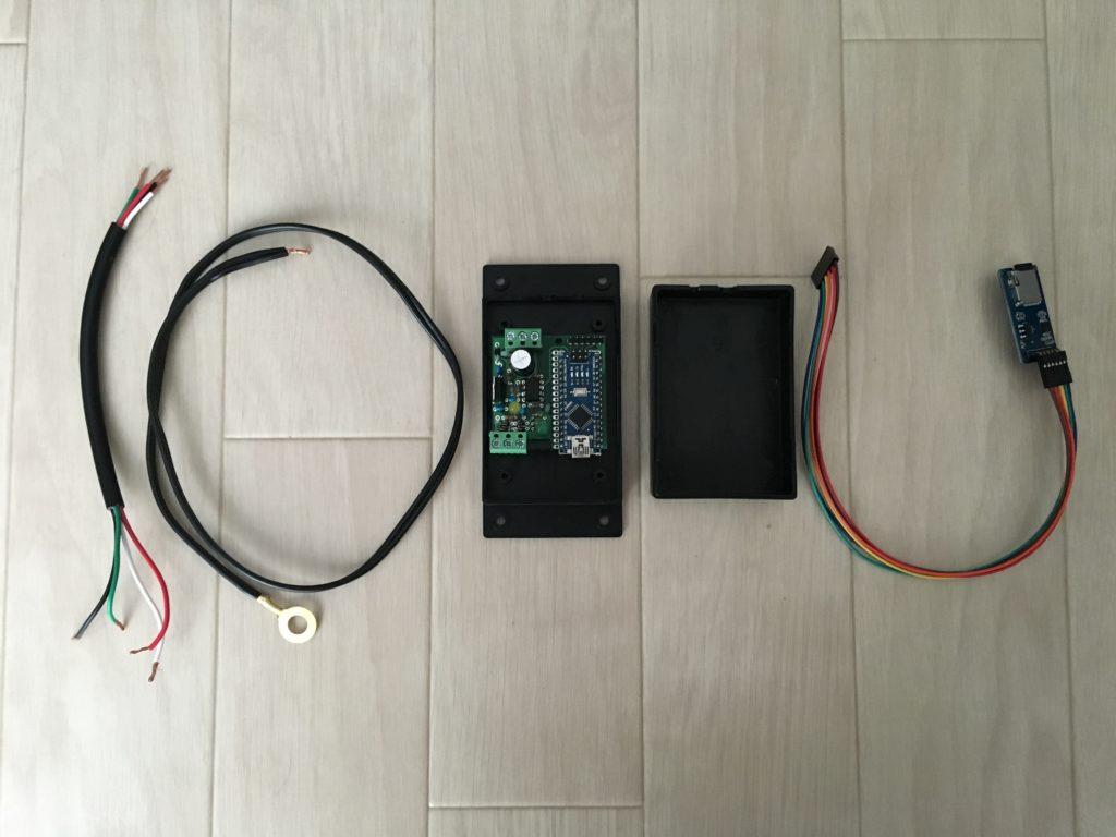 Fuelino proto1 kit free