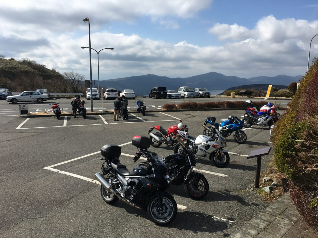 Mazda Sky Lounge Turn Pike Hakone