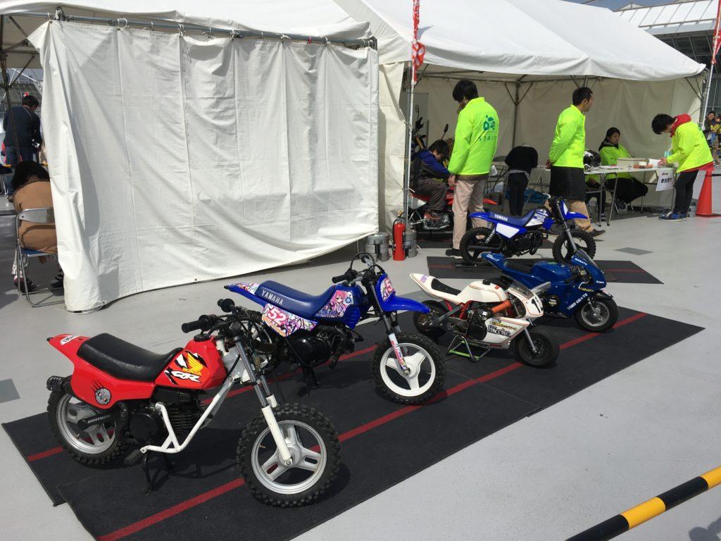 Tokyo Motorcycle Show 東京モーターサイクルショー 2017 children bikes