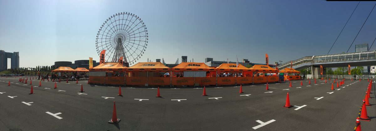 KTM RC250 Test Ride in Odaiba