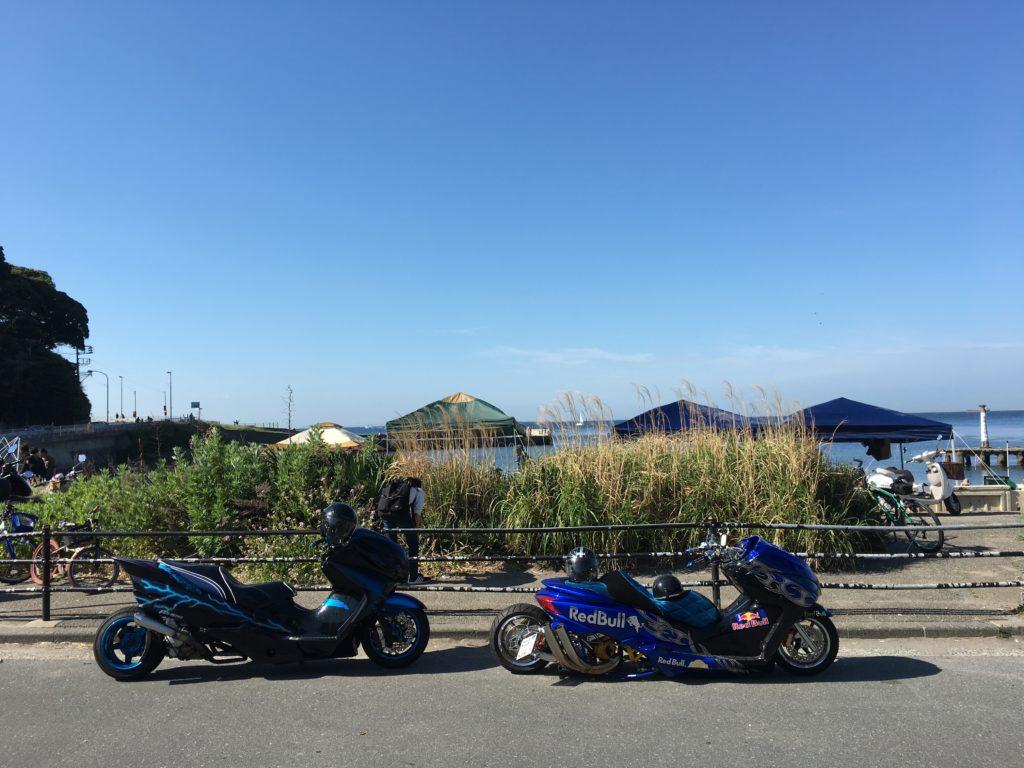 Yokosuka scooters
