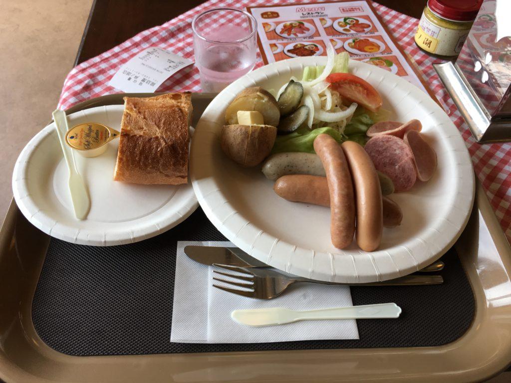 Moto Hakone Sausage Shop
